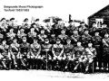Sgts Mess 1952